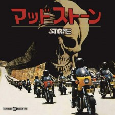 Stone 1974 Australian biker film soundtrack repress