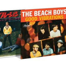 'Good Vibrations' getting 50th anniversary reissue