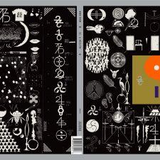 Vinyl Review: Bon Iver — 22, A Million