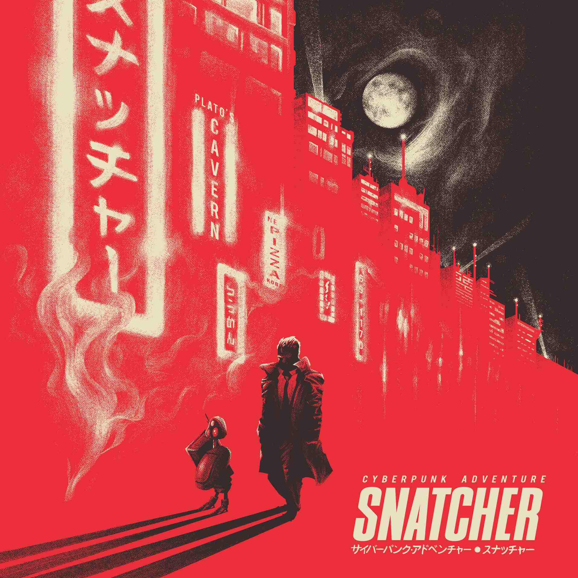 Snatcher Soundtrack Being Released By Ship To Shore