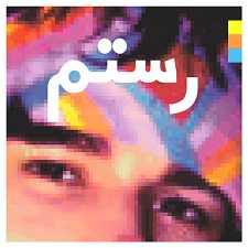 Rostam's debut solo album up for order