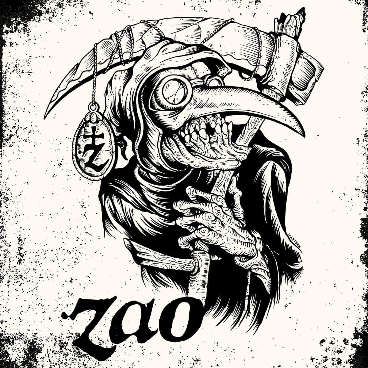 2nd Pressing Zao Xenophobe Fear Itself Modern Vinyl