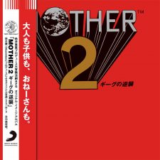 New Pressing: Mother 2 OST