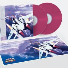 'After Burner II' soundtrack coming from Data Discs